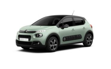 [new]Citroen C3 PureTech